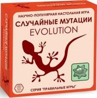 Настольная игра 'Эволюция. Случайные мутации' (13-01-05)