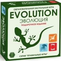 Настольная игра 'Эволюция' подарочное издание (13-01-04)