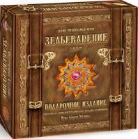 Настольная игра 'Зельеварение' подарочный набор (05-01-05)