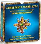 Настольная игра 'Зельеварение. Университетский курс' дополнение к игре (05-01-02)