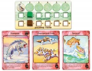 фото Настольная игра Right Games 'Эволюция. Естественный отбор' (NSG-500) #7