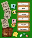 фото Настольная игра Правильные игры 'Я твоя Понимай 2!' (24-01-01) #4