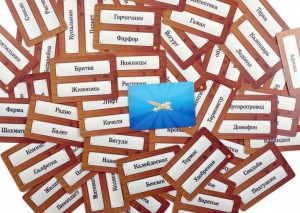 фото Настольная игра Правильные игры 'Я твоя Понимай 2!' (24-01-01) #5