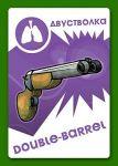 фото Настольная игра Правильные игры 'Зомби! Спасайся кто может!' (18-01-01) #6