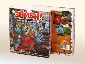 фото Настольная игра Правильные игры 'Зомби! Спасайся кто может!' (18-01-01) #2