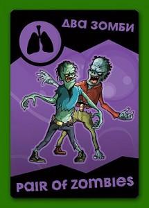 фото Настольная игра Правильные игры 'Зомби! Спасайся кто может!' (18-01-01) #5