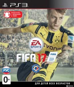 игра FIFA 17 PS3