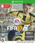 игра FIFA 17 Xbох One - русская версия