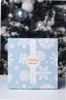 Подарок Подарунковий набір 'З новим роком'