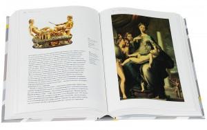 фото страниц История искусства #5