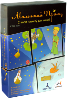 Настольная игра 'Маленький Принц: Створи планету для мене' (The Little Prince: Make me a planet) (2150)