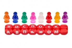 фото Настольная игра 'Alias с кубиками' #6