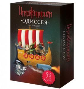 Настольная игра 'Имаджинариум. Одиссея (доп. набор)'