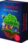 Настольная игра 'Имаджинариум. Персефона (доп. набор)'