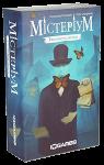 Настільна гра 'Містеріум: Таємничі знаки' (доповнення до гри) (2393)