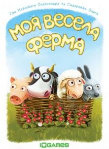Настольная игра 'Моя весела ферма' укр. (1319)