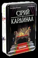 Настольная игра IGames 'Сірий кардинал' укр. (2394)