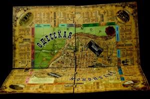 фото Настольная игра 'Одесская монополия' #9