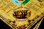 фото Настольная игра 'Одесская монополия' #8