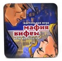Настольная игра Стиль Жизни 'Мафия' (Nantong) (204209)