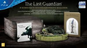 скриншот The Last Guardian. Collector's Edition PS4 - Последний хранитель - Русская версия #2