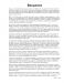 фото страниц Анатомия стретчинга. Большая иллюстрированная энциклопедия #5