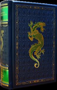 Книга Большая книга восточной мудрости