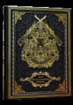 Книга Все об охотничьих ружьях