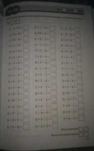 фото страниц Тренируй свой мозг. Японская система развития интеллекта и памяти. Продвинутая версия #6
