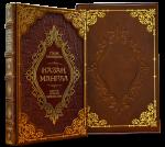 Книга Казан, мангал и другие мужские удовольствия