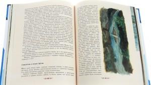 фото страниц Мифы Древней Греции #2