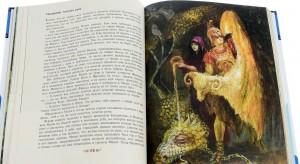 фото страниц Мифы Древней Греции #3