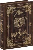 Книга Русская охота (подарочное издание)
