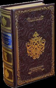 Книга Трилогия желания в одном томе