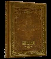 Книга Библия. Подарочный экземпляр