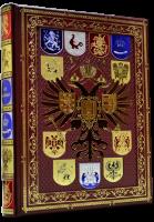 Книга Дом Романовых