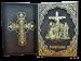 фото страниц Евангелие Подарочное издание (Limited Edition) #2