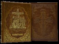 Книга Евангелие Подарочное издание (Oldskin Edition)