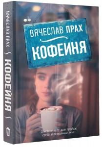 фото страниц Кофейня #2