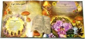 фото страниц Эльфы и феи. Путеводитель по Волшебной стране #9