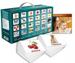 фото Подарочный набор МЕГА чемодан 'Вундеркинд с пелёнок' с ламинацией #2
