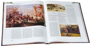 фото страниц История искусств. От Древнего Египта до средневековой Европы (короб) #6