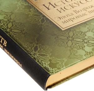 фото страниц История искусств. Эпоха Возрождения: мировые шедевры (шелк) #2