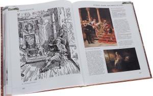 фото страниц История искусств: мастера живописи (шелк) #6