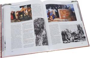 фото страниц История искусств: мастера живописи (шелк) #5