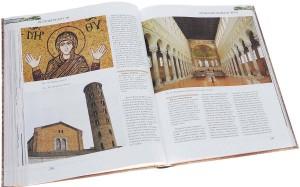 фото страниц История искусств. От Древнего Египта до средневековой Европы (шелк) #5
