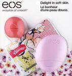 Подарок Набор EOS (лосьон, бальзам, салфетки)