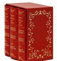 Книга Опыты (Подарочный комплект из 3-х книг)