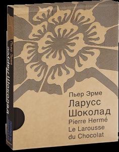Книга Шоколад