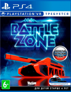 игра Battlezone PS4 - Русская версия
